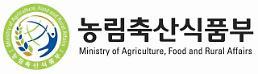 농식품부, 제2차 농식품 소비자정책포럼 개최