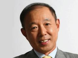 [미리 보는 2017 아태금융포럼] 천치웨이 전 상하이사모펀드협회장