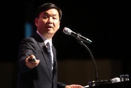 [2017 아태금융포럼] 김진일 교수