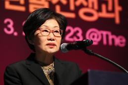 """[2017 아태금융포럼]김해선 """"불황에 거상이 나온다…파괴적인 아이디어 제품이 성공"""
