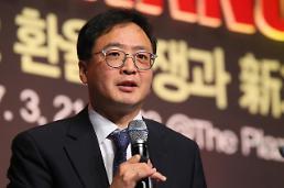 [2017 아태금융포럼]최석원 센터장