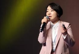 [2017 아태금융포럼] 김규정 연구위원