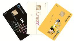 MG체크카드와 함께 합리적 소비생활하세요