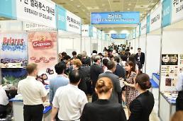 50개국 문화와 만난다···수입상품전시회 22일 코엑스서 개막