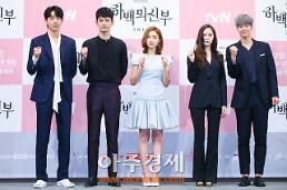 [첫방 D-DAY] 방송 전부터 핫한 화제…하백의 신부 2017, 알고보면 더 재밌는 관전포인트
