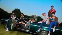 [오이시] 엑소(EXO) 컴백♥ 더운 여름, 코코밥(KOKOBOP) 들어보자!