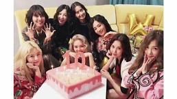 [오이시] 8월은 컴백대잔치! 여자친구, 소녀시대, 워너원 등등!