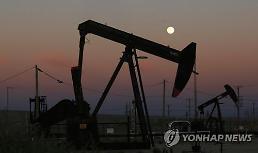 [국제유가]  OPEC 증산소식에 2% 급락