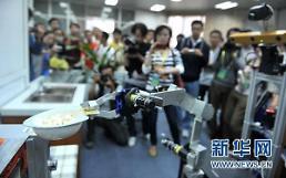 중국의 미래를 이끌 황금산업 ⑦로봇 산업