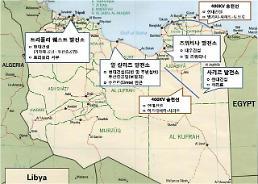 현대·대우·두산중공업 리비아 방문…전력 사업재개 요청받아