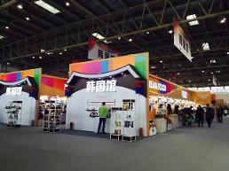 aT 사드갈등 중국시장 식품박람회 한국관 운영