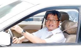 [긴급점검] 김명수 대법원장 후보자 청문회,16년된 중형차·재산 규모 하위..정치적 성향 문제?