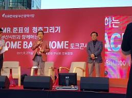 [로컬 이슈]박근혜 자연인으로... 홍준표, 쓴소리에, 서병수 부산시장, 벙어리 냉가슴