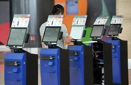 기술적응력 강한 싱가포르, 10명 중 9명 결제는 현금