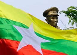 미얀마, 부동산 활성화 위해 외국인에 콘도미니엄 지분 소유 허용