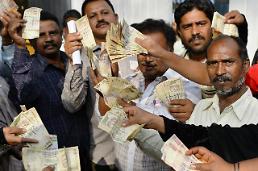 인도 경제성장률 전망치 낮추는 글로벌銀…  루피 가치는 상승세