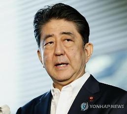 아베총리 북핵 위기를 기회로…日 연내 중의원해산 및 총선론 부상