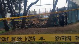 [사건추적]소방관 2명 순직 강릉 석란정 화재 방화 가능성안에 전기시설 없어