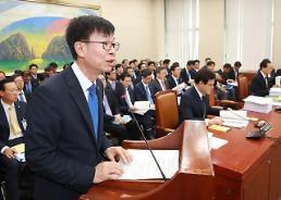"""김상조 공정위원장 """"기업분할제는 최후수단…언제가는 도입하지만 서두를 필요 없어"""