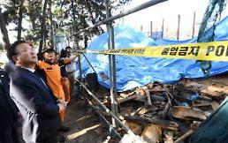 [사건추적] 석란정 과거 누전으로 화재..블랙박스·CCTV 확인불가 미궁 우려도