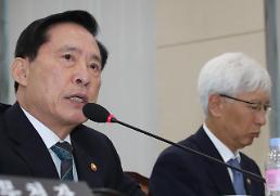 청와대, 문정인 특보 비판 송영무 장관에 엄중 주의