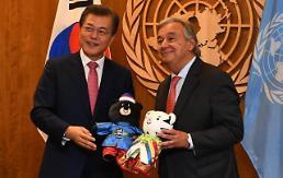 문 대통령, 구테흐스 유엔총장에 북핵 대화 중재 요청