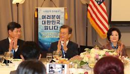 文대통령, 유엔총장에 북핵 해결 대화 중재 요청