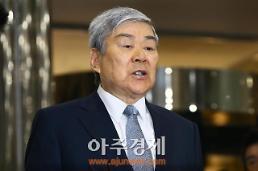 조양호 회장, 회삿돈 유용 혐의로 경찰 출석 조사에 성실히 임하겠다