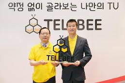 KT스카이라이프, 한·중·일 합작 OTT서비스 '텔레비' 출시