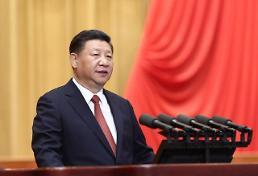 중국 당대회 준비 박차...시진핑 사상 당장 진입 불발? 종엄치당 계속