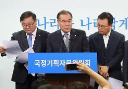 내달 출범 통신비 인하 사회적 논의기구 실효성 의문
