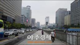 [아주동영상] 미세먼지로 뒤덮혀 희뿌연 광화문 일대,전국 대부분 나쁨