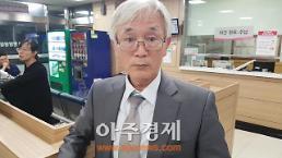 [아주동영상]사드 배치 반대 분신 조영삼 변호인아무 쓸데 없는 사드..트럼프 반성하라