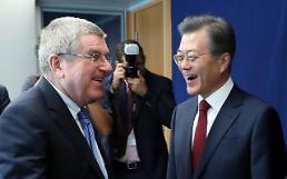 문 대통령, 뉴욕서 IOC위원장 접견…11월 평창올림픽 휴전결의