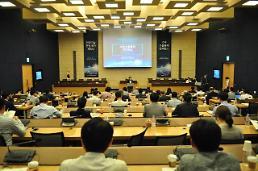 전략물자관리원, 10주년 컨퍼런스 개최…무역안보 중요성 알려
