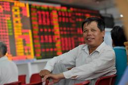 [중국증시 마감] 자원株 강세에 상승 전환, 상하이 0.27% 올라