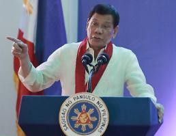 """두테르테 """"대만, 필리핀 마약 주요 공급처 중 하나"""""""