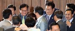 與 김명수 인준, 의회 민주주의 가치 높였다…협치 매진