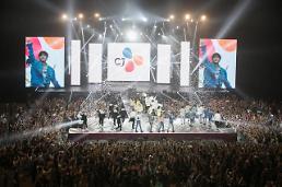 CJ E&M 케이콘, 호주서 성공적 개최...지구 한 바퀴 돌며 전세계 한류 전파