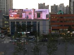 도심재생 속에서 맞이하는 추석 연휴...서울로 7017 방문객 500만명 넘어서