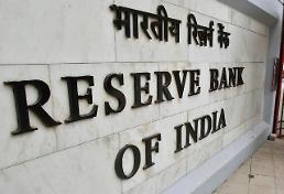 인도준비은행, 올해 성장률 6.7%로 하향조정