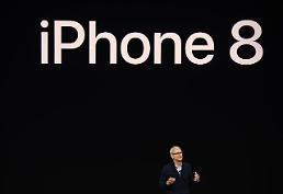 아이폰8, 이달 말 국내시장 풀린다…27일 예약판매 저울질