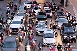 내년 베트남 소형차 시장 커진다… 대규모 신제품 출시 예고