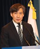 [문재인+人]<6> 조국 청와대 민정수석