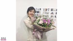 [오이시] 김하늘 1년 6개월 만의 임신♡ 아이가 복덩이네!