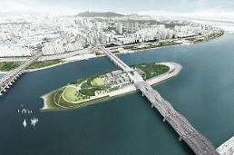 시민 곁으로 돌아오는 노들섬...내년 말 복합문화공간 공개