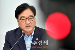 우원식 한국당 억지주장 유감…국기문란 바로잡는 국감될 것
