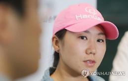 김인경,LPGA투어 KEB하나은행 챔피언십 기권