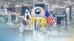 美 하원의원 한미 FTA 폐기는 반대…車 비관세 장벽은 개선해야