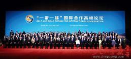 [인민화보]中외교의 단호한 노력, 세계에 '중국의 지혜'를 더하다